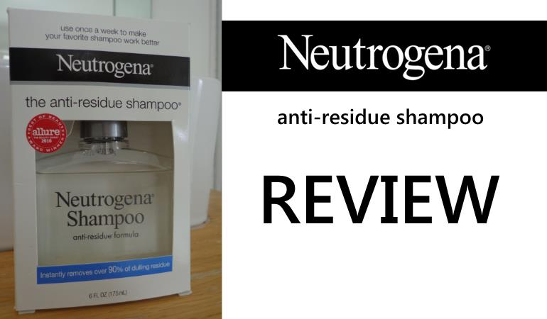 neutrogena anti residue shampoo review